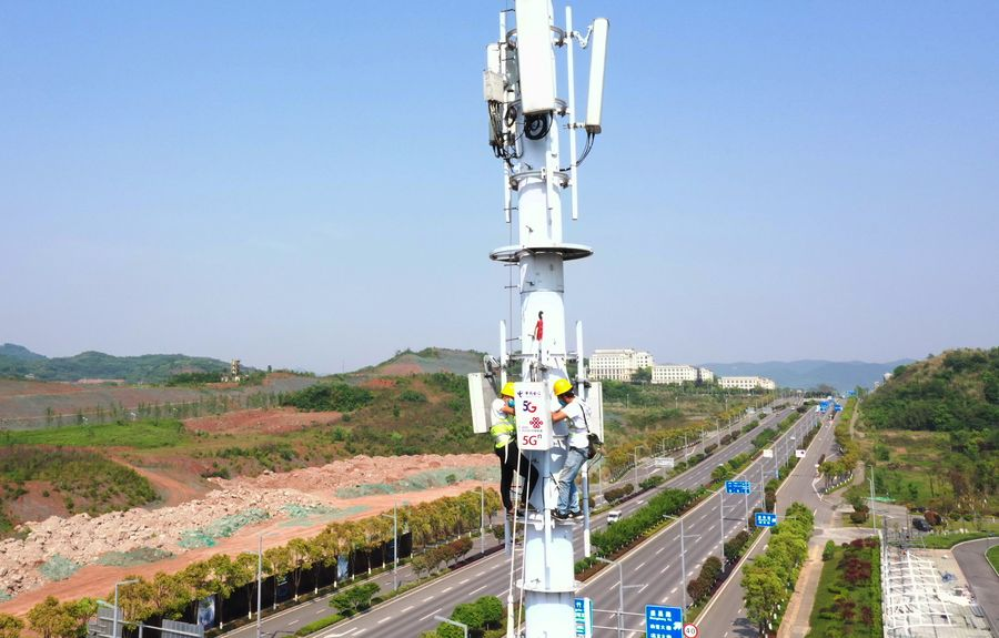 China adds 580,000 5G base stations this year